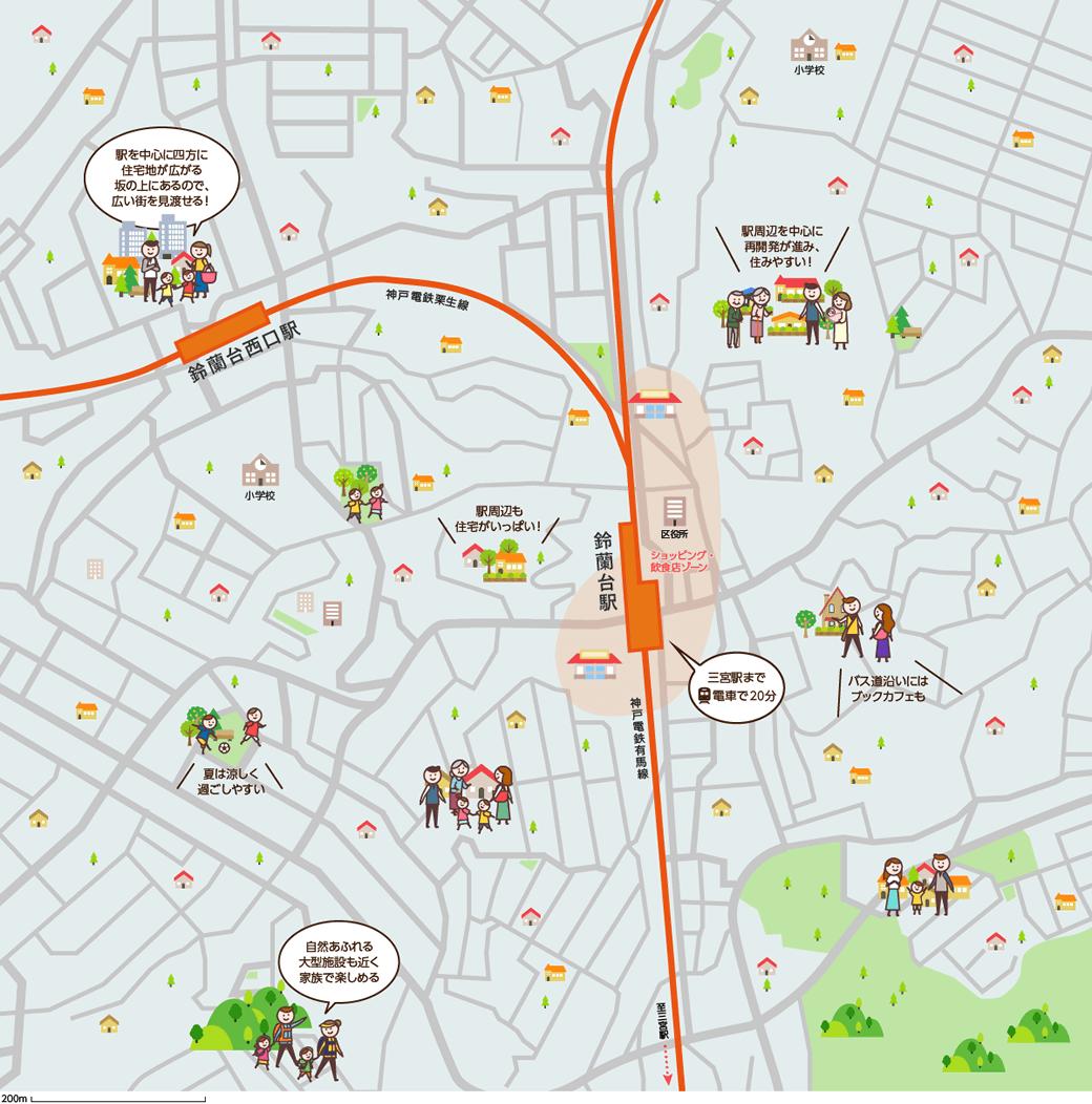 鈴蘭台(すずらんだい)周辺のマップイメージ