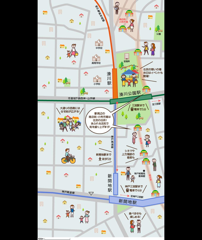 湊川公園・新開地(みなとがわこうえん・しんかいち)周辺のマップイメージ