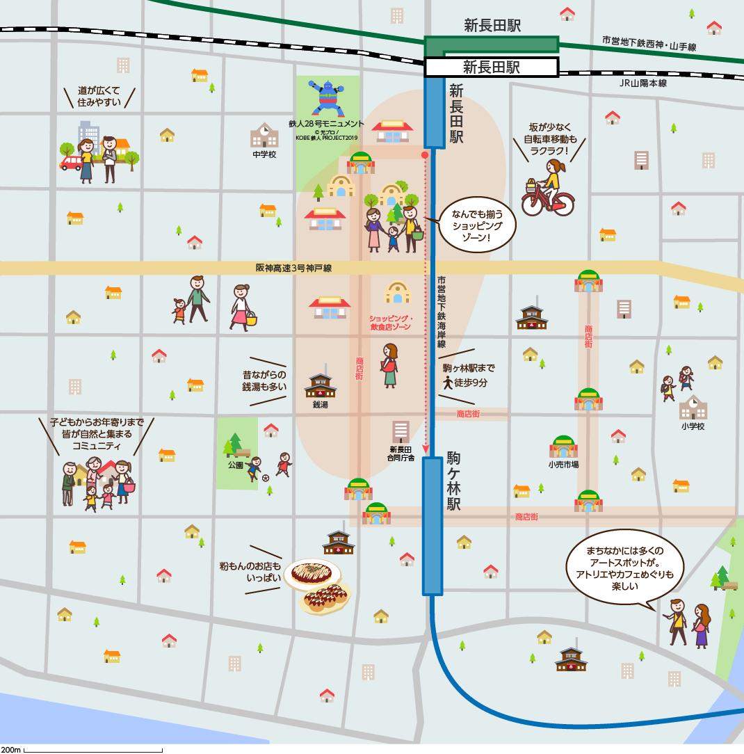 新長田(しんながた)周辺のマップイメージ