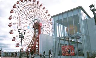 モザイク大観覧車や神戸アンパンマン こどもミュージアム 外観