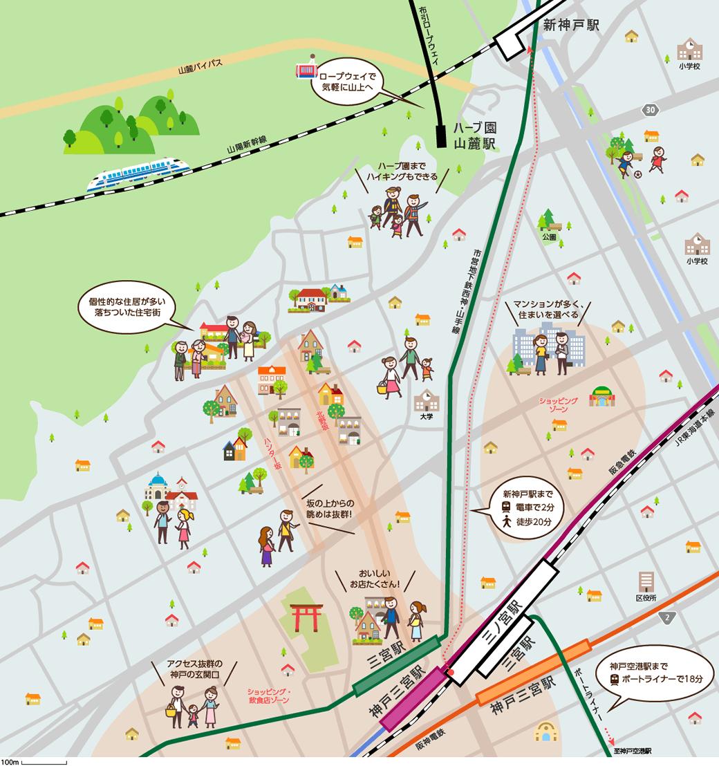 三宮・北野(さんのみや・きたの)周辺のマップイメージ