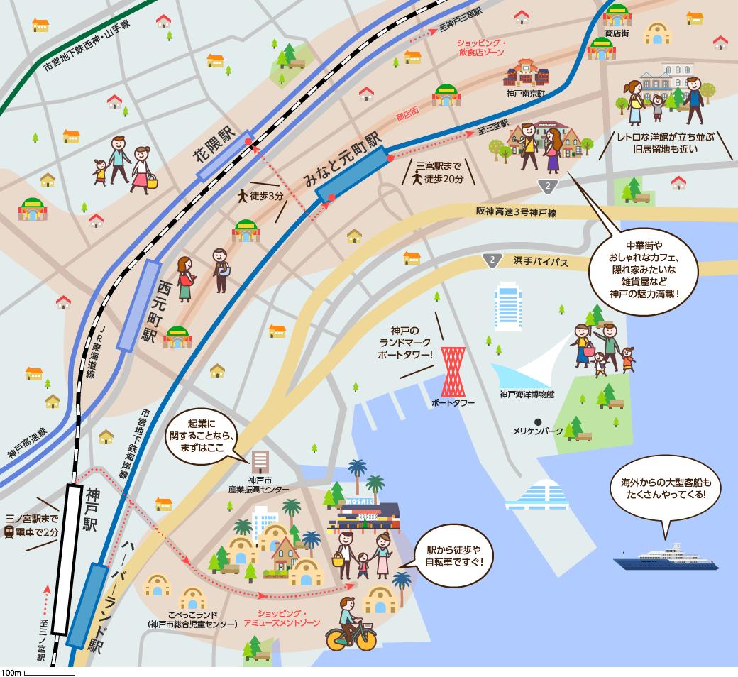 元町・ハーバーランド(もとまち・はーばらんど)周辺のマップイメージ